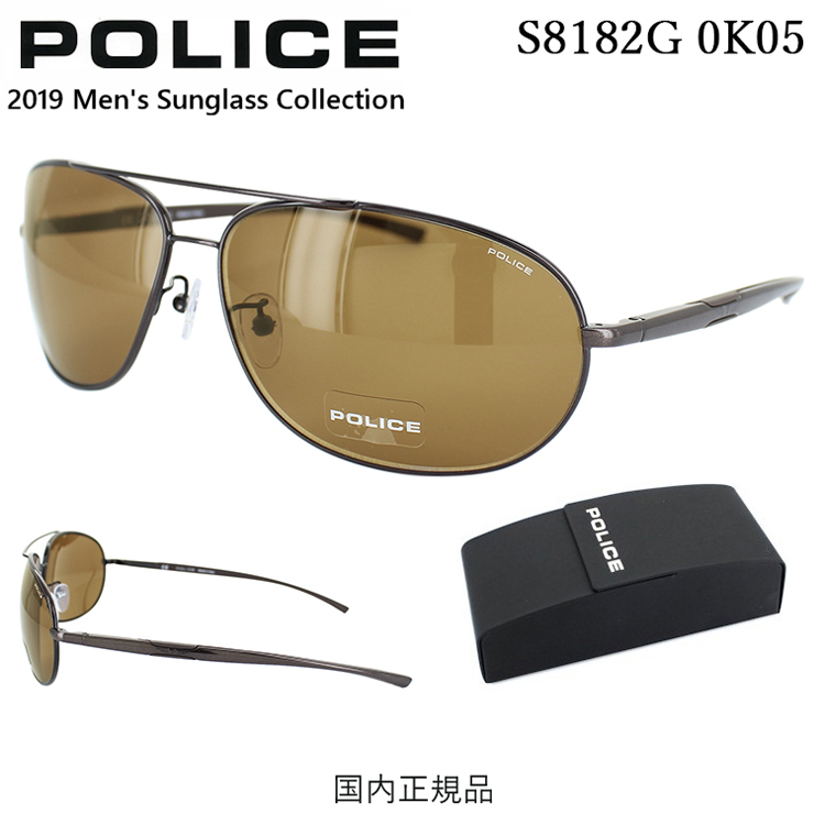 POLICE ポリス サングラス S8182G 0K05 復刻 数量限定 メンズ メタルフレーム ブランド ドライブ ファッション オシャレ 大人 シャイニーアンティークブラウン ブラウン UVカット 紫外線カット 国内正規品