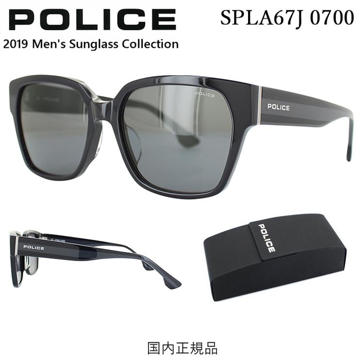POLICE ポリス サングラス SPLA67J 0700 メンズ 2020年モデル ウェリントン セルフレーム フルリム ジャパンモデル 国内正規品 ブランド おしゃれ かっこいい ブラック グレー ドライブ ファッション UVカット 紫外線カット ケース付き