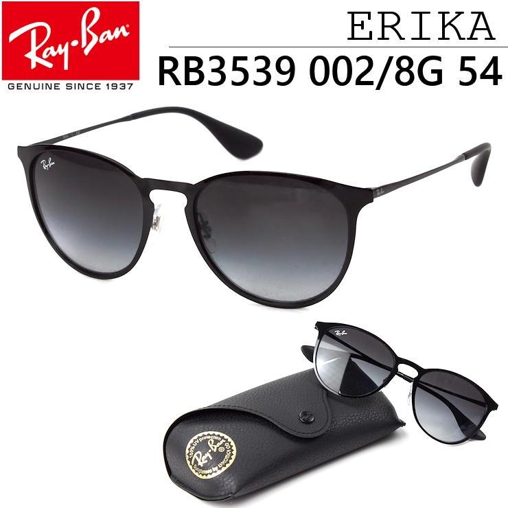 レイバン サングラス エリカ RB3539 002/8G 54サイズ メンズ レディース Ray-Ban ERIKA METAL メタル仕様 ブランド UVカット 紫外線カット スポーツ アウトドア ドライブ おしゃれ シンプル