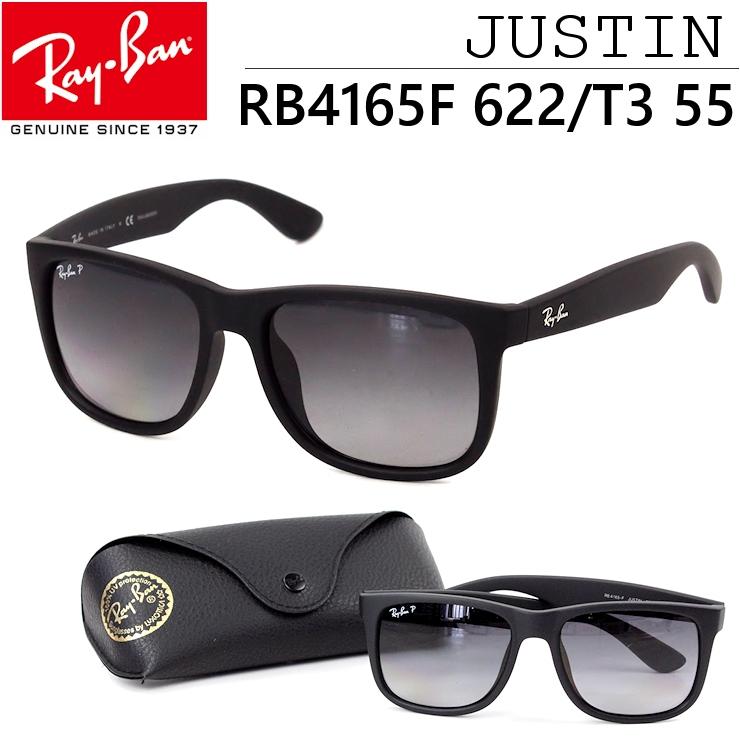 レイバン 偏光サングラス Ray-Ban ジャスティン RB4165F 622/T3 54サイズ メンズ レディース フルフィットモデル UVカット ブランド 紫外線カット スポーツ アウトドア ドライブ おしゃれ シンプル