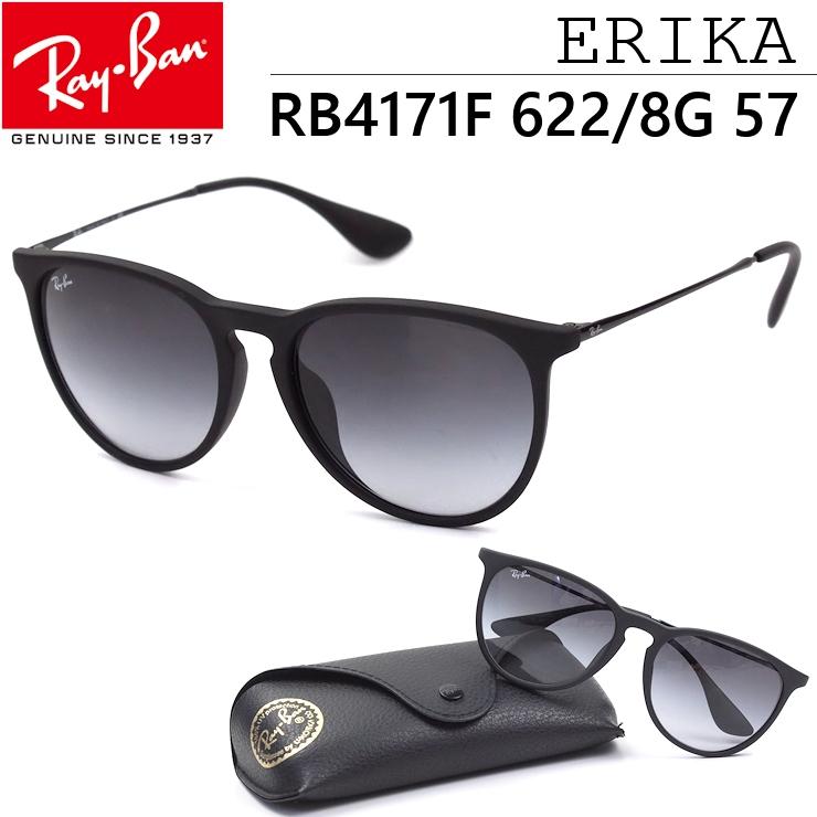 レイバン サングラス Ray-Ban エリカ ERIKA RB4171F 622/8G 57サイズ メンズ レディース UVカット ブランド 紫外線カット スポーツ アウトドア ドライブ おしゃれ シンプル