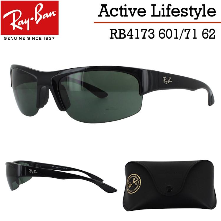 レイバン サングラス Ray-Ban RB4173 601/71 62サイズ メンズ スポーティータイプ UVカット 国内正規商品 送料無料※沖縄以外