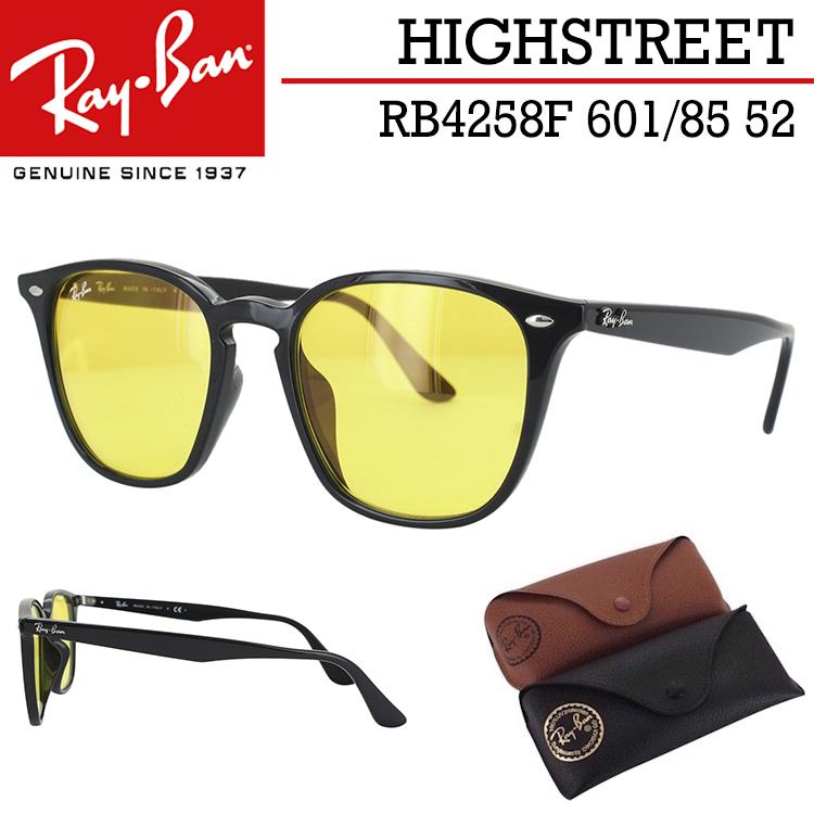 レイバン サングラス ハイストリート RB4258F 601/85 52 Ray-Ban メンズ レディース イエローレンズ ブラック ライトカラーレンズ HIGHSTREET UVカット 紫外線対策 フルフィット アジアンフィット 国内正規商品