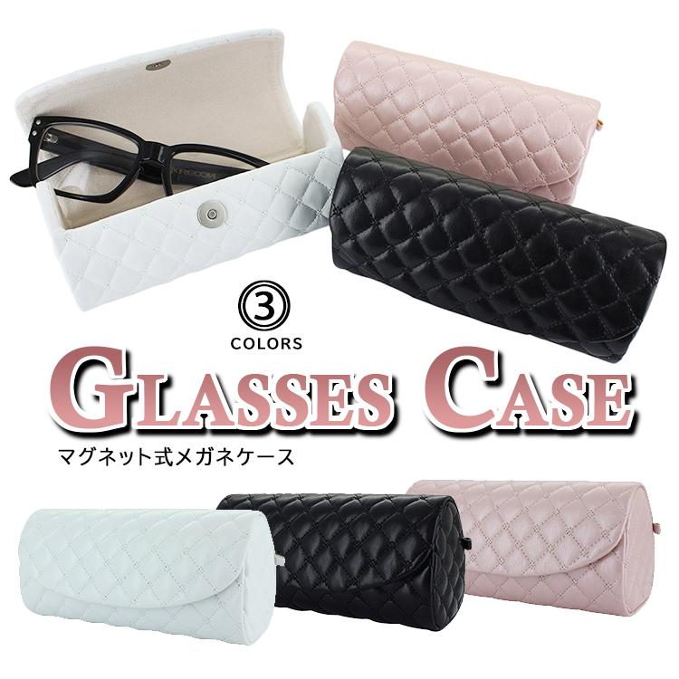 メガネケース 眼鏡ケース おしゃれ 定形外選択で送料無料 サングラスケース かわいい セミハード メガネケース 眼鏡ケース おしゃれ かわいい 可愛い セミハード 70C082 キルティング サングラスケース めがねケース老眼鏡ケース ブラック ホワイト ピンク お洒落 小物入れ プレゼント ギフト レディース 定形外選択で送料無料