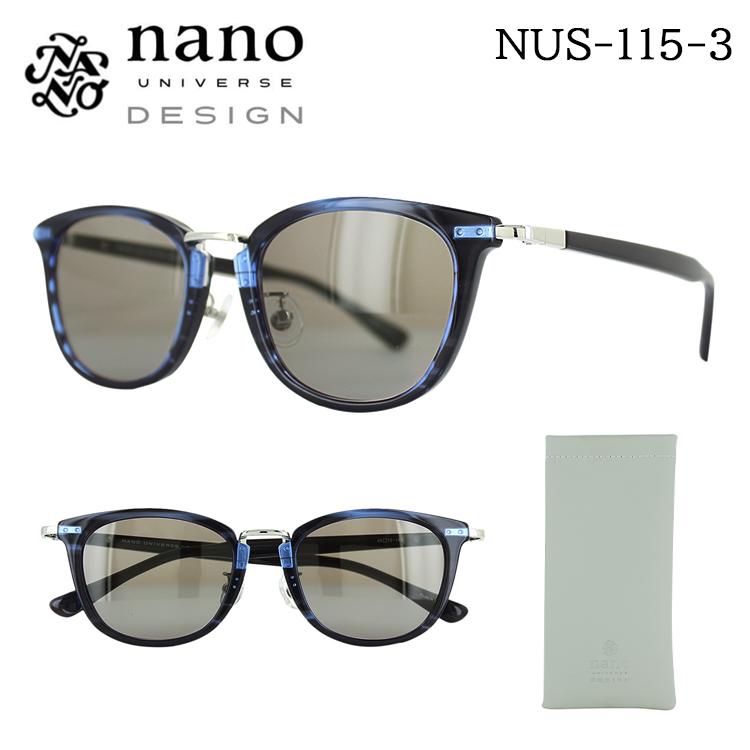ナノ・ユニバース nano・universe サングラス メンズ レディース NUS-115 COL.3 49サイズ ウェリントン セル メタル コンビフレーム 2020年モデル UVカット ブランド おしゃれ 国内正規商品 ネイビーササ シルバー ダークスモーク 紫外線カット