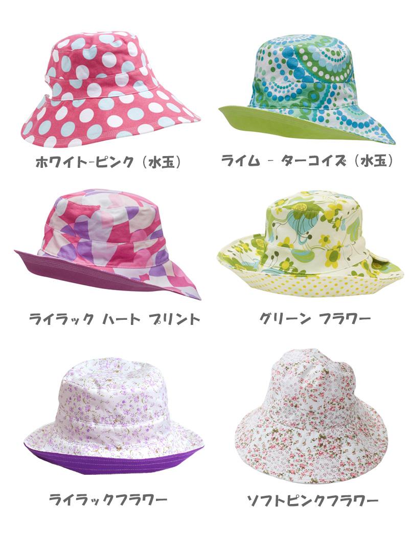 UV 컷 모자 (어린이)-키즈 KIDS 모자-뒤집을 수 조랑말 꼬리 모자 아이 어린이 여성 ※ 자외선 컷 (UV 컷) 최대값 UPF50 +