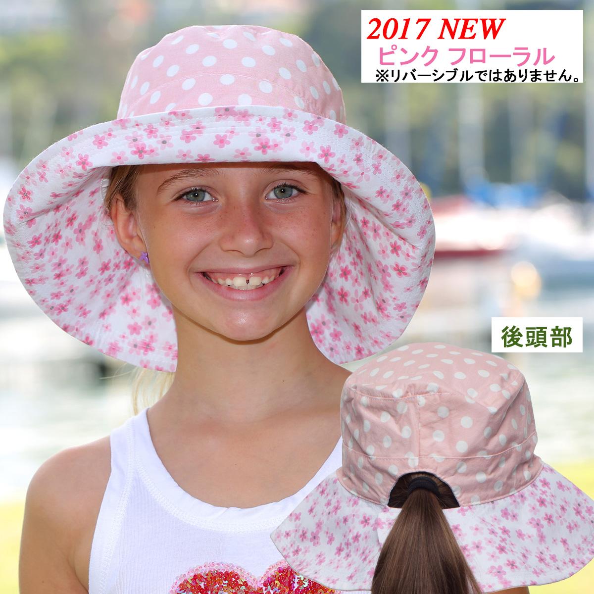 UV 切的帽子儿童)-孩子孩子的帽子-可逆的马尾辫帽子的孩子孩子们女士们 * 紫外线 (UV) 最大值为边境巡逻队 50 +