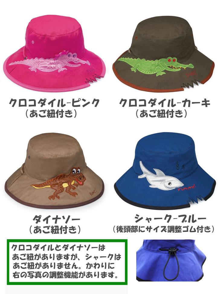 UV 切的帽子儿童)-孩子们的帽子-宽桶孩子孩子孩子女士-动物 * 紫外线 (UV) 最佳值边境巡逻队 50 + fs3gm