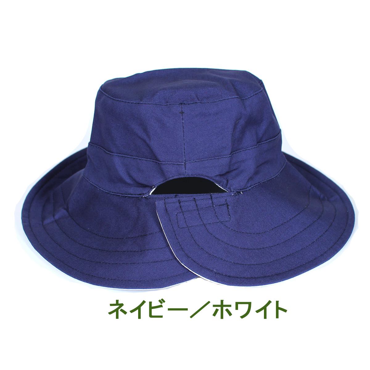 UV 切割妇女的帽子-妇女帽子帽子马尾辫妇女夏天帽子女士女士女士女性 * UV 紫外线 (UV) 最大值为 UPF 50 +