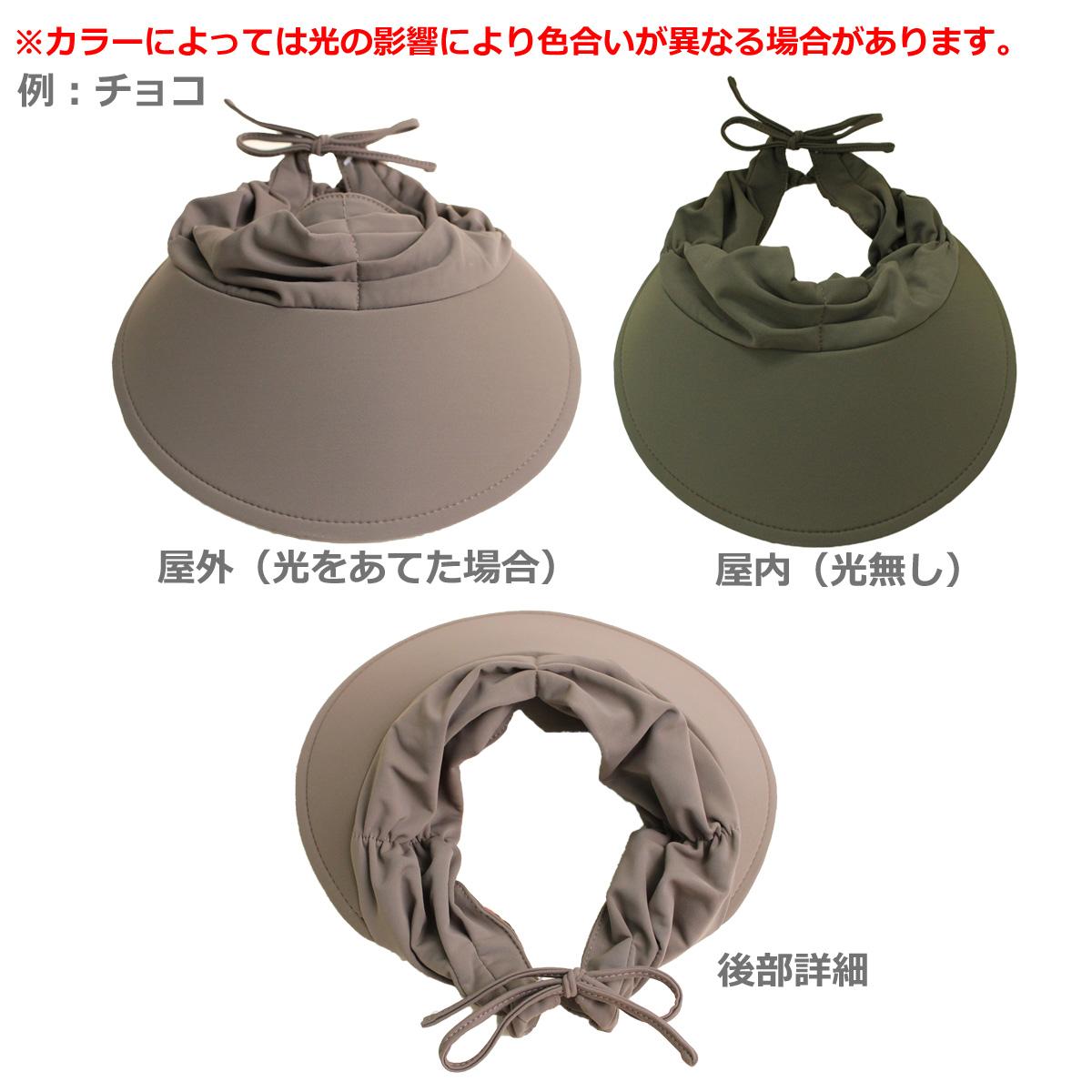 22f11e2573a5c5 ... Sun hat - Ladies visor - Lycra Adjustable Visor - Chocolate UPF50+  EXCELLENT PROTECTION which blocks ...