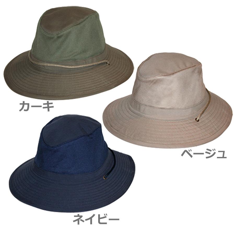 UV cut hat (for men) - men s hats Men s - クールカンフォート Hat bigger size  climbing trekking bike featured   UV (UV) best value UPF 50 + b862b369265
