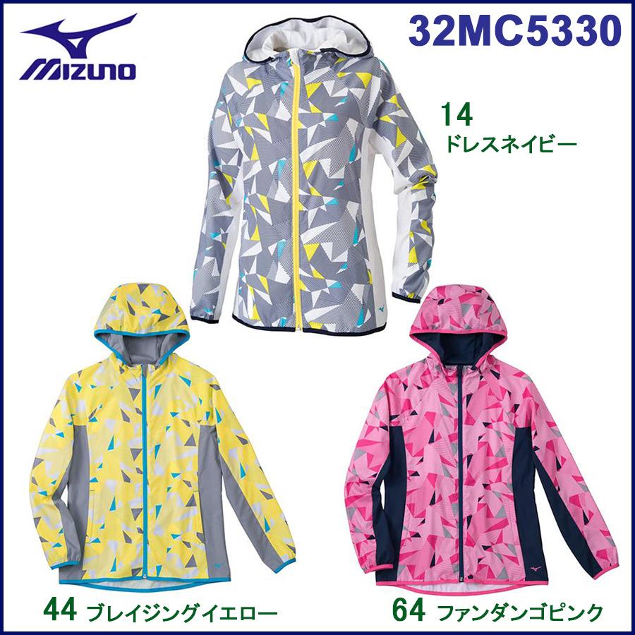 【32MC5330】MIZUNO(ミズノ) トレーニングウェア ミズノクロスティック ムーブクロスシャツ(レディース)