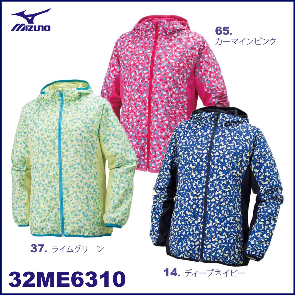 【史上最も激安】 ミズノ MIZUNO MIZUNO ウィンドブレーカーシャツ ミズノ レディース レディース 32ME6310, オオゴマチ:343f142f --- canoncity.azurewebsites.net