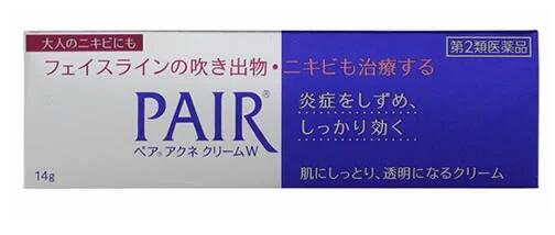 使用期限2022.1 使用期限が近いため お得な価格で販売します ニキビ 吹き出物 送料無料 アクネクリームW 第2類医薬品 最新 日本製 2個セット 14g セルフメディケーション税制対象 ペア