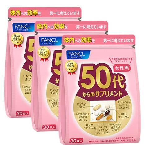 FANCL ファンケル 訳あり 50代からのサプリメント 女性用x3点 予約販売 送料無料