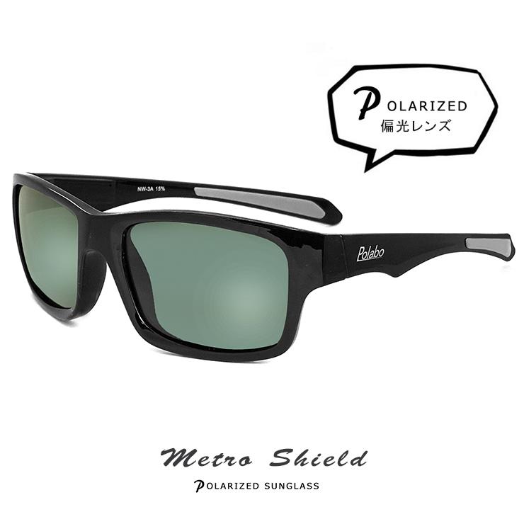 偏光サングラス 軽量 MSHD 3a UVカット 偏光 サングラス polalized メンズ レディース ユニセックス モデル ウェリントン [ アウトドア 釣り フィッシング 自転車 バイク ゴルフ ]