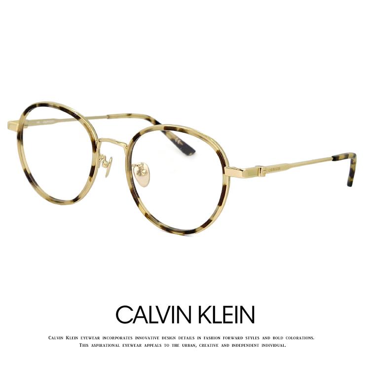 カルバンクライン メガネ ラウンド ck18110a-244 calvin klein 眼鏡 [ 度付き,ダテ眼鏡,クリアサングラス,老眼鏡 として対応可能 ] メンズ レディース 丸メガネ めがね Calvin Klein カルバン・クライン
