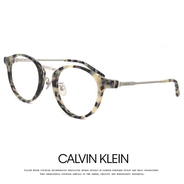 カルバンクライン メガネ ボストン ck18713a-106 calvin klein 眼鏡 [ 度付き,ダテ眼鏡,クリアサングラス,老眼鏡 として対応可能 ] メンズ レディース 丸メガネ めがね Calvin Klein カルバン・クライン