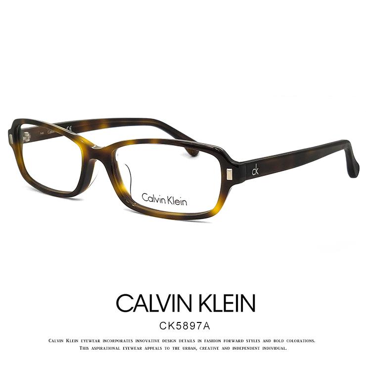 カルバンクライン メガネ ck5897a-213 54mm calvin klein 眼鏡 メンズ [ 度付き,ダテ眼鏡,クリアサングラス,老眼鏡 として対応可能 ] Calvin Klein カルバン・クライン スクエア型