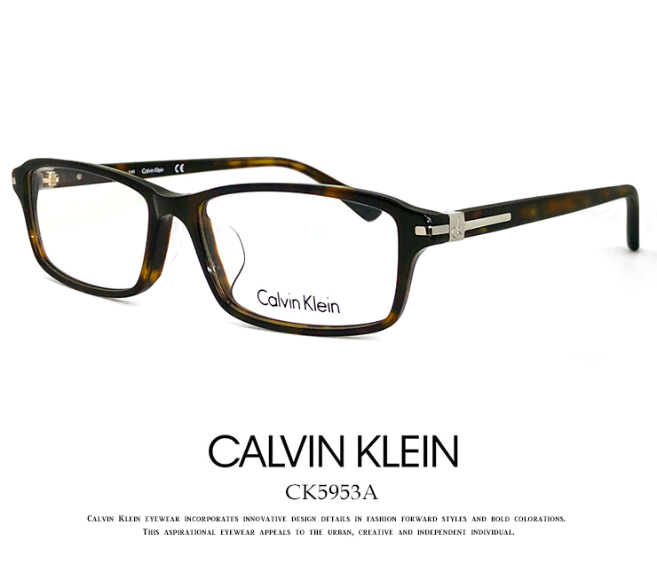 カルバンクライン メガネ ck5953a-214 calvin klein 眼鏡 メンズ [ 度付き,ダテ眼鏡,クリアサングラス,老眼鏡 として対応可能 ] Calvin Klein カルバン・クライン スクエア型 アジアンフィットモデル