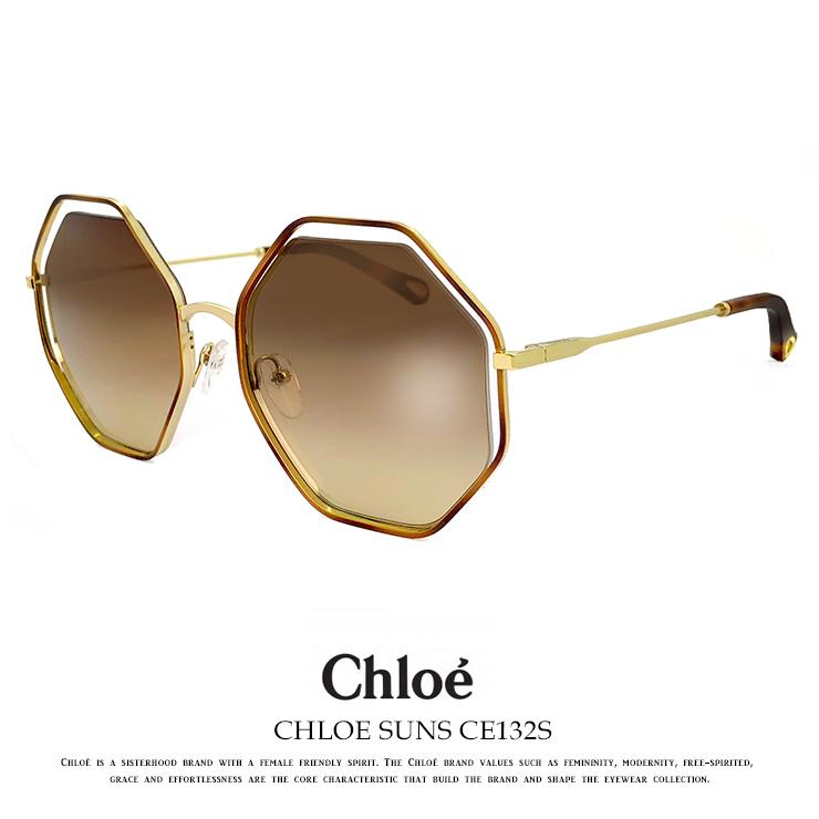 クロエ サングラス レディース chloe ce132s 213 58mm poppy