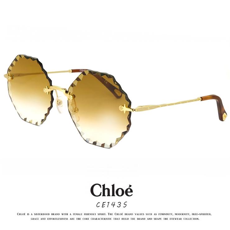 クロエ サングラス CE143S 837 アジアンフィットモデル [58mm] chloe ce143s レディース 女性用 ビックレンズ UVカット