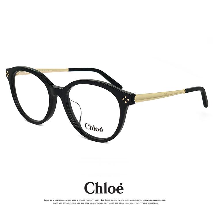 クロエ メガネ CE2681A 001 chloe ce2681a レディース 女性用 [ 度付き ダテ眼鏡 クリアサングラス 老眼鏡 として対応可能 遠近両用は不可です ] ボストン ラウンド型 asianfit model アジアンフィットモデル 黒縁 黒ぶち