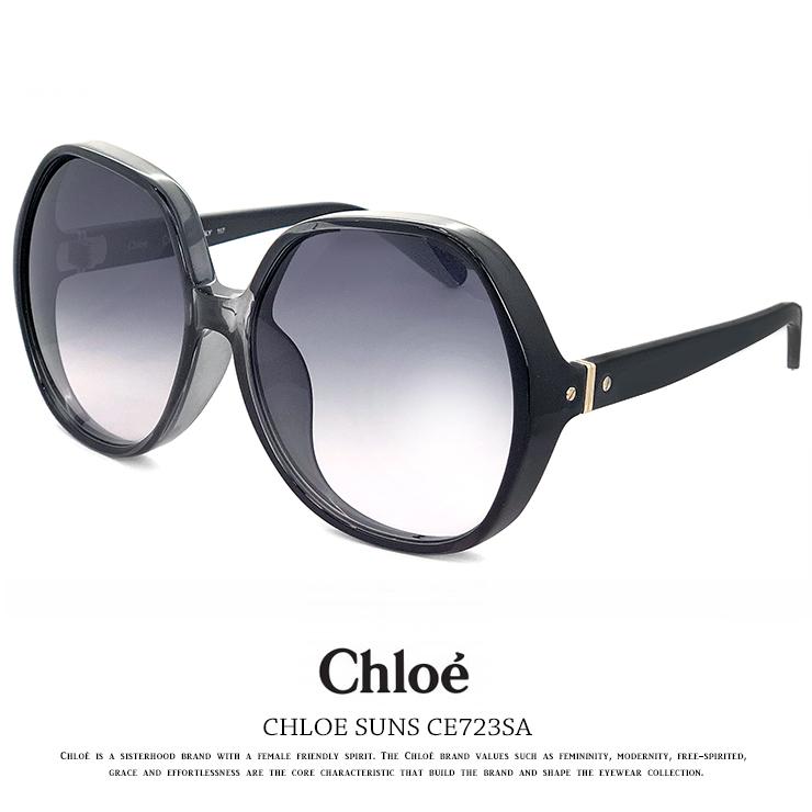 クロエ サングラス レディース chloe ce723sa 002 62mm uvカット ビックレンズ アジアンフィットモデル