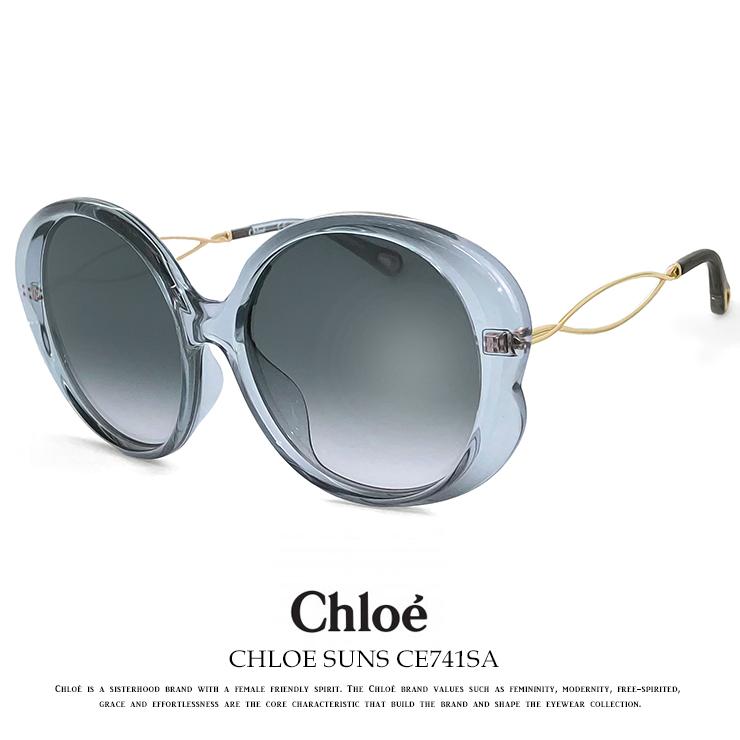 クロエ サングラス CE741SA 049 アジアンフィットモデル [58mm] chloe ce741sa レディース 女性用 ビックレンズ asiafit model