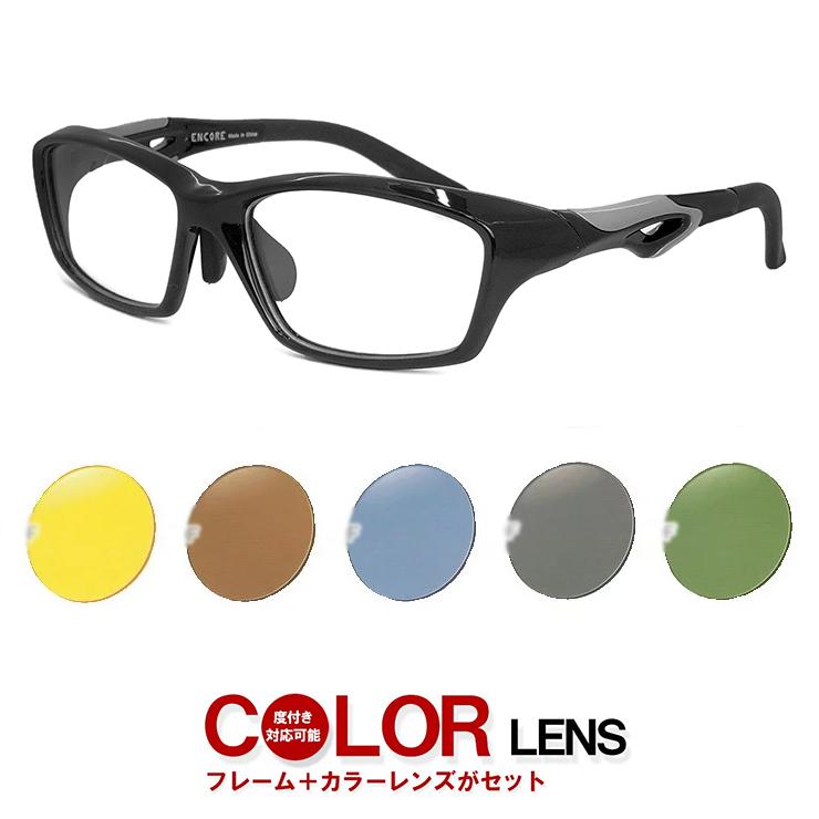 [ 中学生~ 小顔の女性 男性 対象 ] 度付き 対応 サングラス メガネ カラーレンズ スポーツ眼鏡【度付き 対応 追加料金 無料】 度付き サングラス メガネ 10152-1 スポーツメガネ Sサイズ [ ゴルフ・ランニング・スポーツサングラスとしても 人気 おすすめ ]