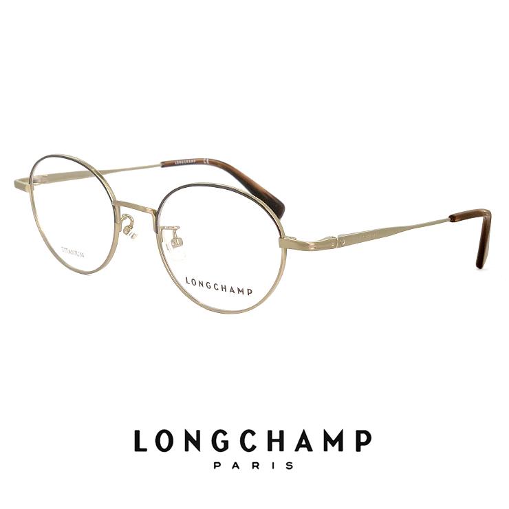 ロンシャン レディース メガネ lo2500j 717 longchamp 眼鏡 ジャパンフィットモデル [ 度付き,ダテ眼鏡,クリアサングラス,老眼鏡 として対応可能 ] オーバル ラウンド型 クラシック レトロ チタン 丸メガネ 丸眼鏡