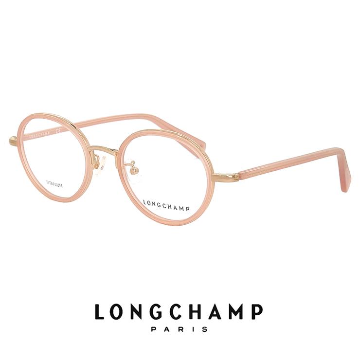 ロンシャン レディース メガネ lo2501j 716 longchamp 眼鏡 ジャパンフィットモデル [ 度付き,ダテ眼鏡,クリアサングラス,老眼鏡 として対応可能 ] チタン メタル 軽量 セル巻き ラウンド ボストン型 コンビネーションフレーム