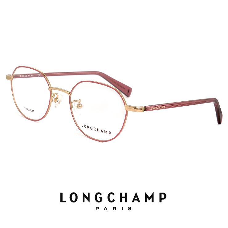 ロンシャン レディース メガネ lo2502j 601 longchamp 眼鏡 ジャパンフィットモデル [ 度付き,ダテ眼鏡,クリアサングラス,老眼鏡 として対応可能 ] 多角形フレーム クラシック レトロ チタン コンビネーション
