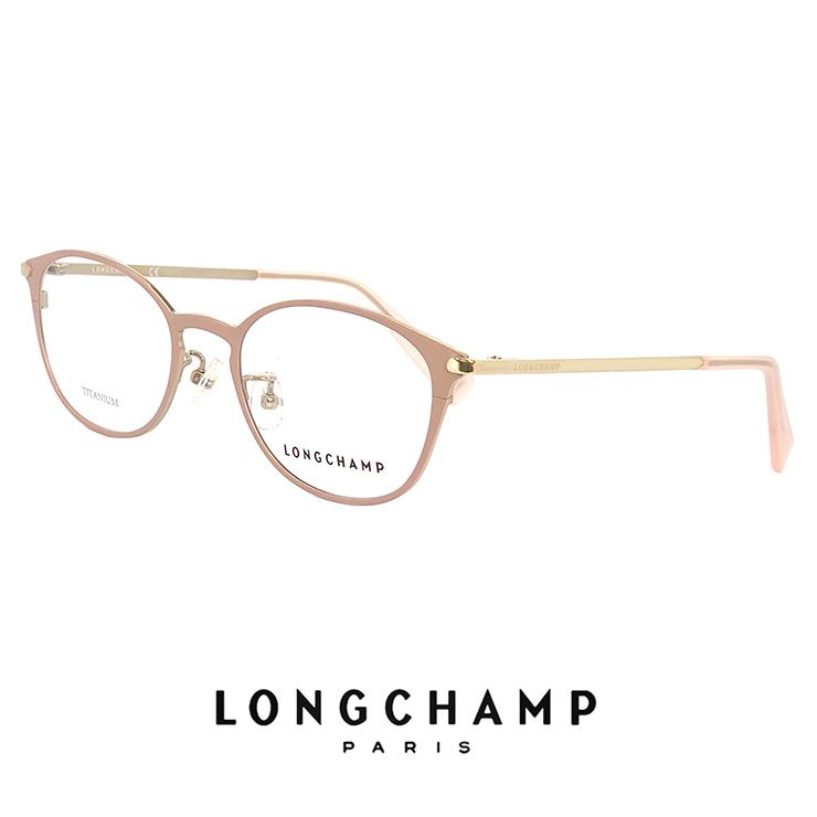 ロンシャン レディース メガネ lo2504j 716 longchamp 眼鏡 ジャパンフィットモデル [ 度付き,ダテ眼鏡,クリアサングラス,老眼鏡 として対応可能 ] チタン メタル 軽量 ボストン