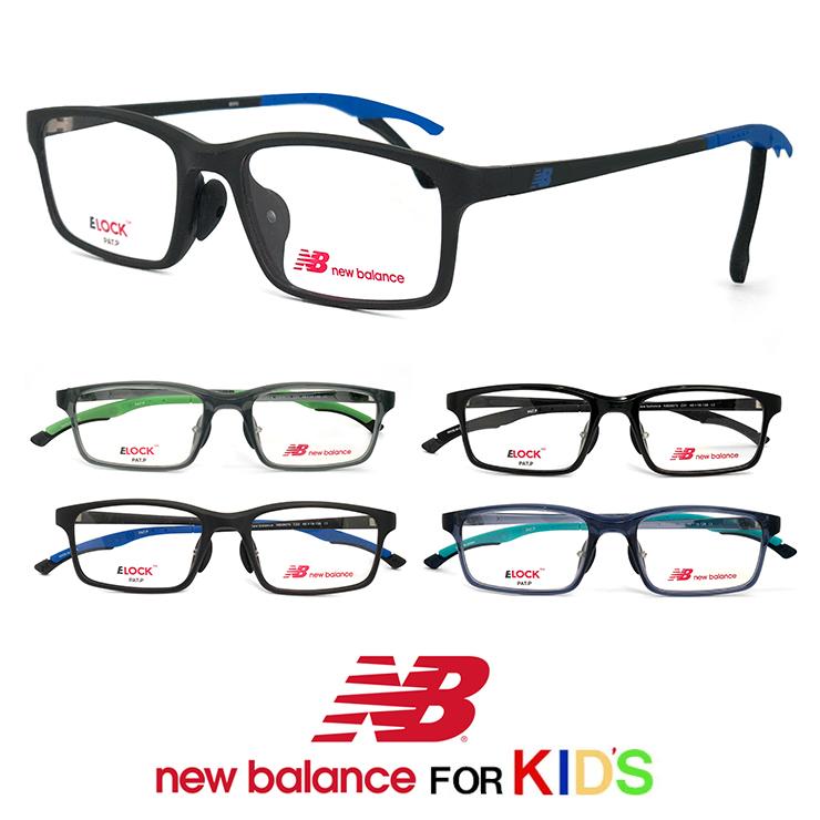 子供用 ニューバランス メガネ nb09075 New Balance 眼鏡 メンズ 男性 [ 度付き,ダテ眼鏡 として対応可能 ] ニュー バランス new balance 小学校中学年 高学年 ジュニア キッズ
