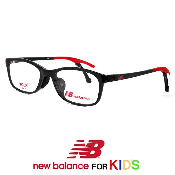 子供用 ニューバランス メガネ nb09077-1 New Balance 眼鏡 メンズ 男の子 [ 度付き,ダテ眼鏡 として対応可能 ] ニュー バランス new balance 小学校低学年 キッズ