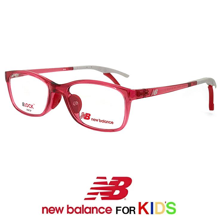 子供用 ニューバランス メガネ nb09077-3 New Balance 眼鏡 レディース 女の子 [ 度付き,ダテ眼鏡 として対応可能 ] ニュー バランス new balance 小学校低学年 キッズ