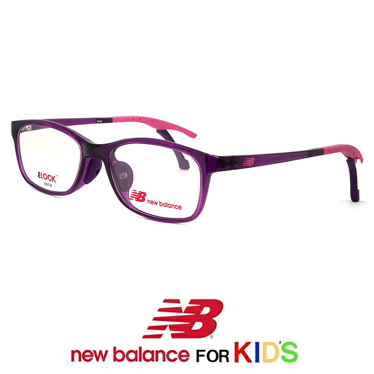 子供用 ニューバランス メガネ nb09077-4 New Balance 眼鏡 レディース 女の子 [ 度付き,ダテ眼鏡 として対応可能 ] ニュー バランス new balance 小学校低学年 キッズ