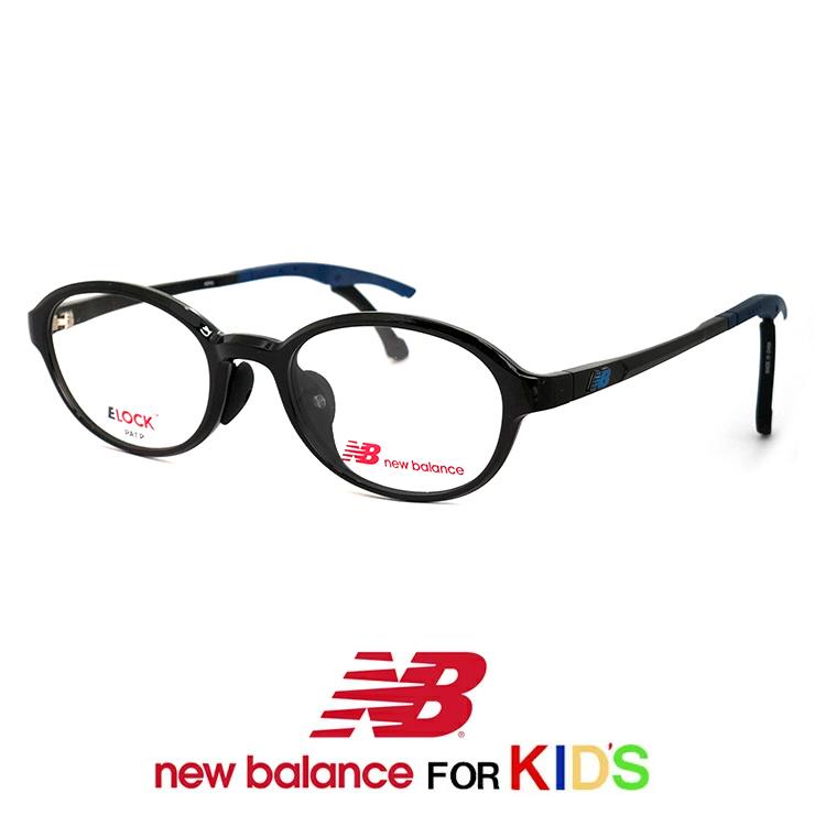 子供用 ニューバランス メガネ nb09078-1 New Balance 眼鏡 メンズ 男の子 [ 度付き,ダテ眼鏡 として対応可能 ] ニュー バランス new balance 小学校 低学年 キッズ