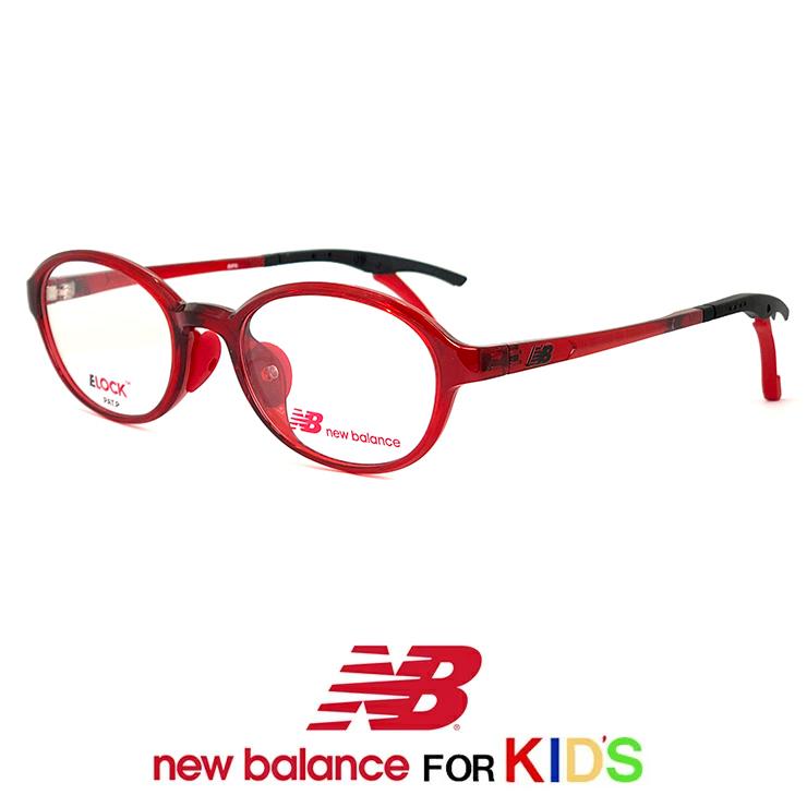 子供用 ニューバランス メガネ nb09078-2 New Balance 眼鏡 男の子 女の子 [ 度付き,ダテ眼鏡 として対応可能 ] ニュー バランス new balance 小学校低学年 キッズ