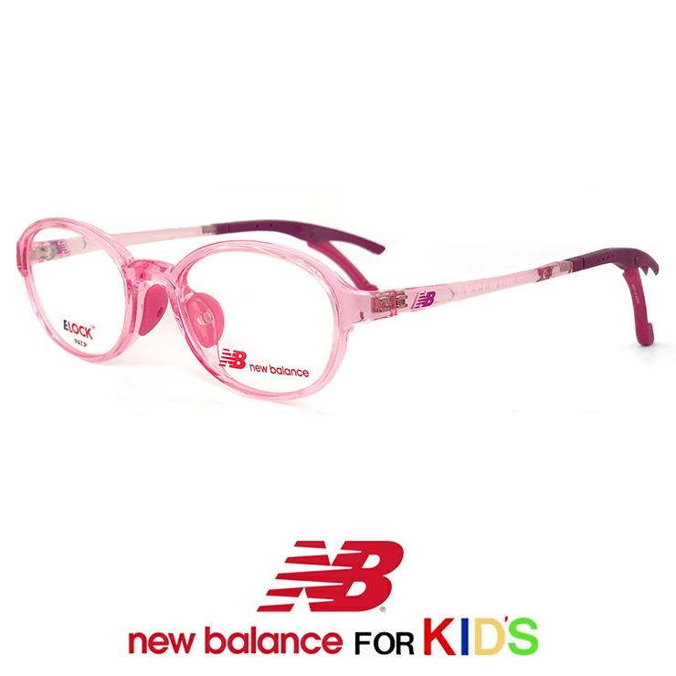 子供用 ニューバランス メガネ nb09078-3 New Balance 眼鏡 レディース 女の子 [ 度付き,ダテ眼鏡 として対応可能 ] ニュー バランス new balance 小学校 低学年 キッズ