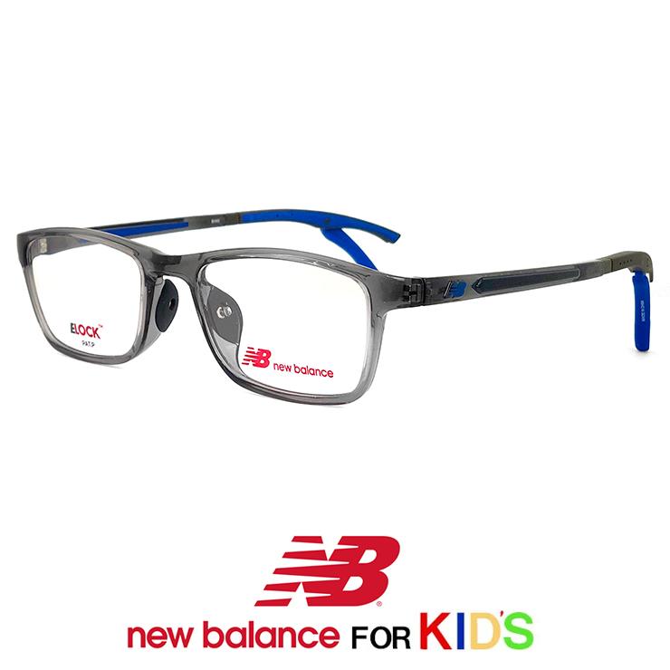 子供用 ニューバランス メガネ nb09096-3 New Balance 眼鏡 メンズ 男性 [ 度付き,ダテ眼鏡 として対応可能 ] ニュー バランス new balance 小学校高学年 小顔の 中学生 ジュニア キッズ