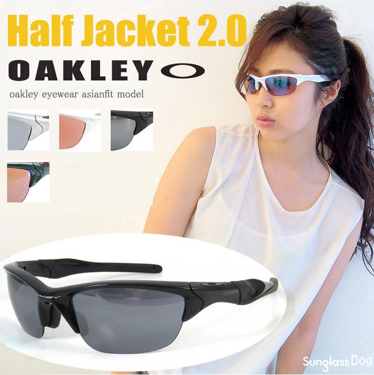 oakley half jacket 2.0 asian fit polarized