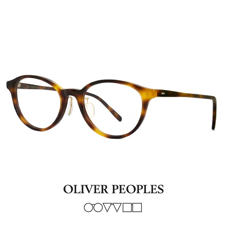 日本製 オリバーピープルズ OLIVER PEOPLES メガネ mareen-j dm MAREEN-J マレーン ボストン 型 眼鏡 [ 度付き,ダテ眼鏡,クリアサングラス,老眼鏡 として対応可能 ] メンズ レディース ユニセックス モデル 丸眼鏡 丸メガネ