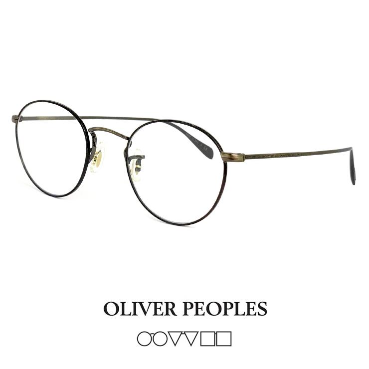 オリバーピープルズ OLIVER PEOPLES メガネ ov1186 5296 COLERIDGE コールリッジ ラウンド ボストン 型 ラウンドメタル 眼鏡 [ 度付き,ダテ眼鏡,クリアサングラス,老眼鏡 として対応可能 ] メンズ レディース ユニセックス フレーム coleridge 丸眼鏡 丸メガネ