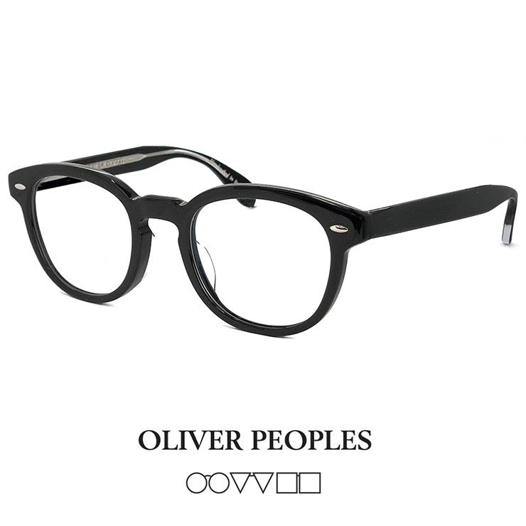 オリバーピープルズ OLIVER PEOPLES メガネ アジアンフィット ov5036a 1492 sheldrake 眼鏡 [ 度付き,ダテ眼鏡,クリアサングラス,老眼鏡 として対応可能 ] ボストン メンズ レディース クラシック