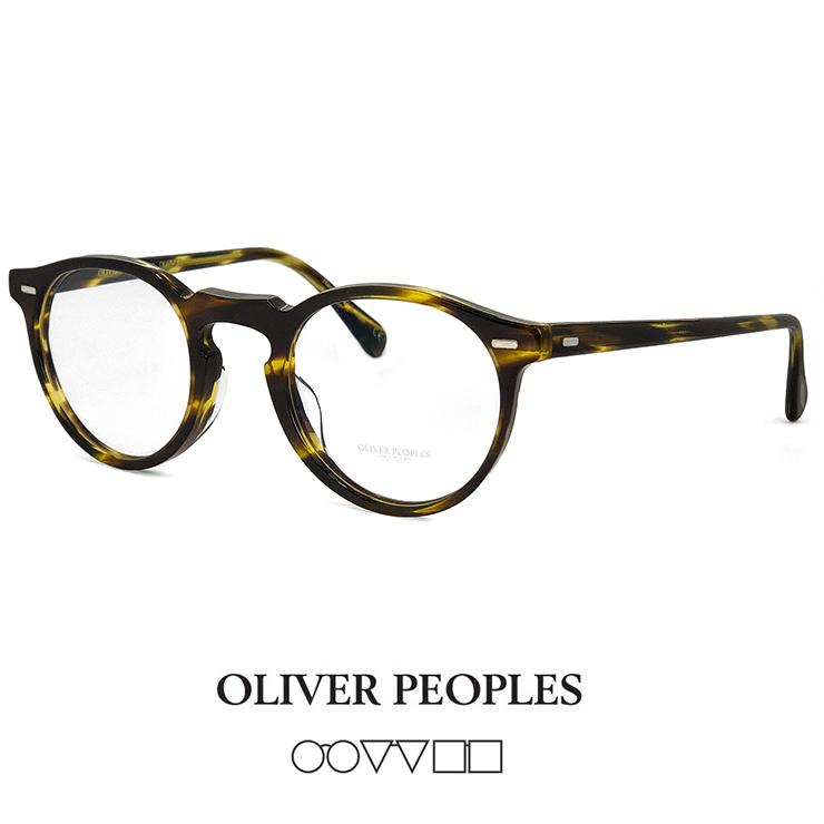 オリバーピープルズ OLIVER PEOPLES メガネ アジアンフィット ov5186a 1003 gregory peck 眼鏡 [ 度付き,ダテ眼鏡,クリアサングラス,老眼鏡 として対応可能 ] ボストン メンズ