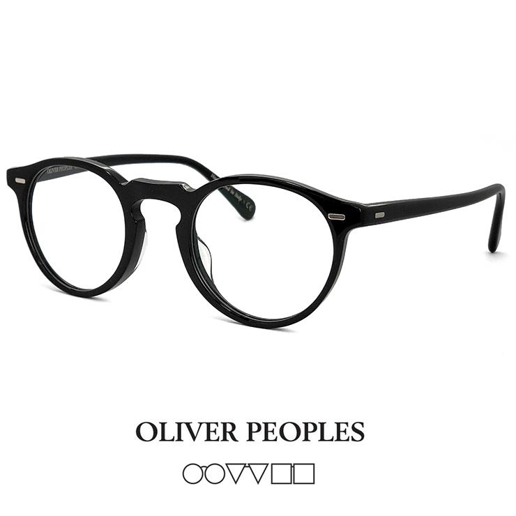 オリバーピープルズ OLIVER PEOPLES メガネ アジアンフィット ov5186a 1005 gregory peck 眼鏡 [ 度付き,ダテ眼鏡,クリアサングラス,老眼鏡 として対応可能 ] ボストン メンズ