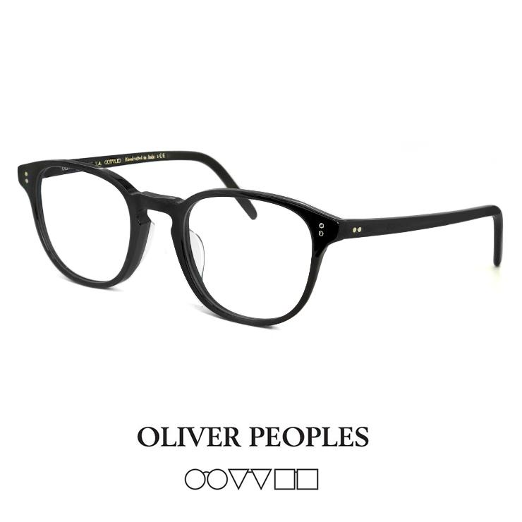 オリバーピープルズ OLIVER PEOPLES メガネ アジアンフィット ov5219f 1005 fairmont 眼鏡 [ 度付き,ダテ眼鏡,クリアサングラス,老眼鏡 として対応可能 ] フェアモント ボストン メンズ レディース クラシック