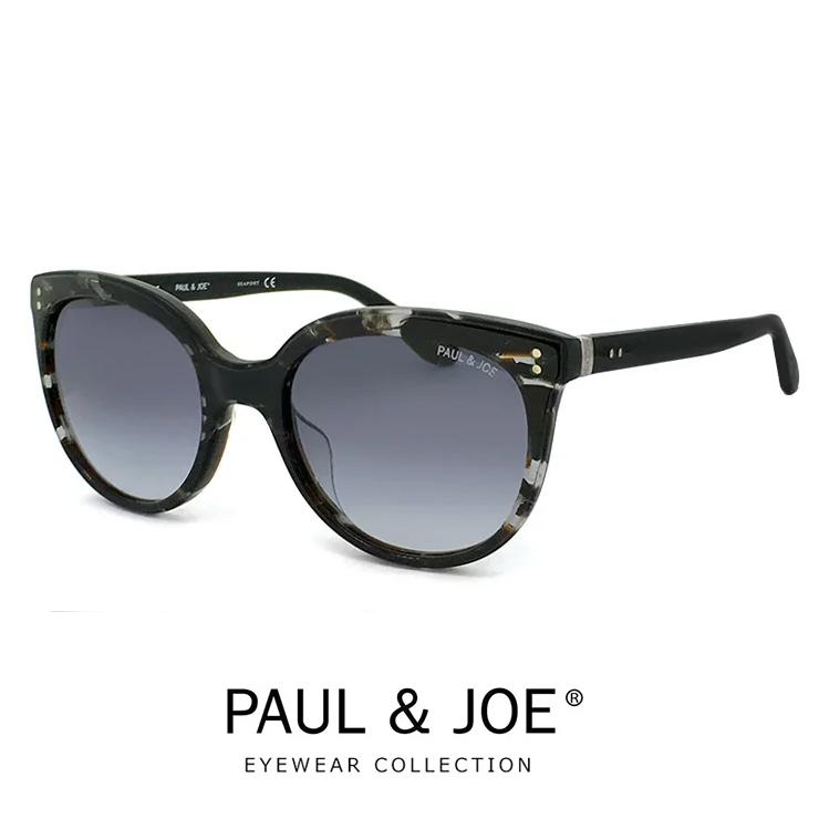 ポール&ジョー サングラス oceane03a-e193 paul & joe レディース 女性用 キャットアイ PAUL&JOE